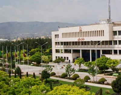 دانشگاه فردوس مشهد